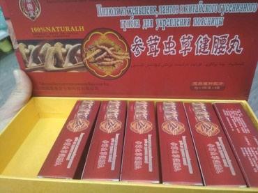Для мужчин. в Бишкек