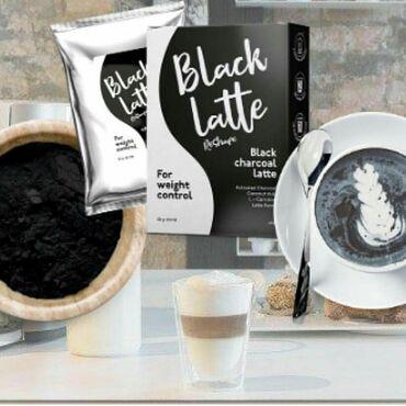 Gözəllik və sağlamlıq Qaxda: Arigladici Kofe bıack latte rusoya isdehsalı daha etraflə vatsapda