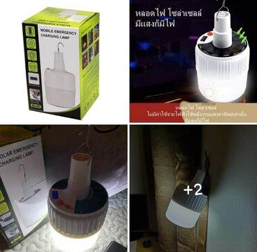 Kuća i bašta | Arandjelovac: Mobilna Prenosna Punjiva Sijalica-LampaSamo 1.490 dinara.Porucite