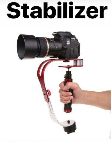 Stabilizer yeni gəldi fotokamera üçündür əla və keyfiyətli maldir в Bakı