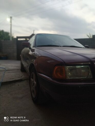 391 объявлений: Audi 4 2.3 л. 1992