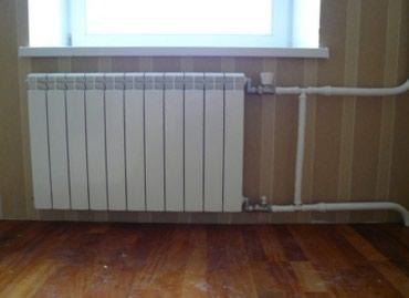 Услуги сварщика:делаю отопления,одна в Бишкек