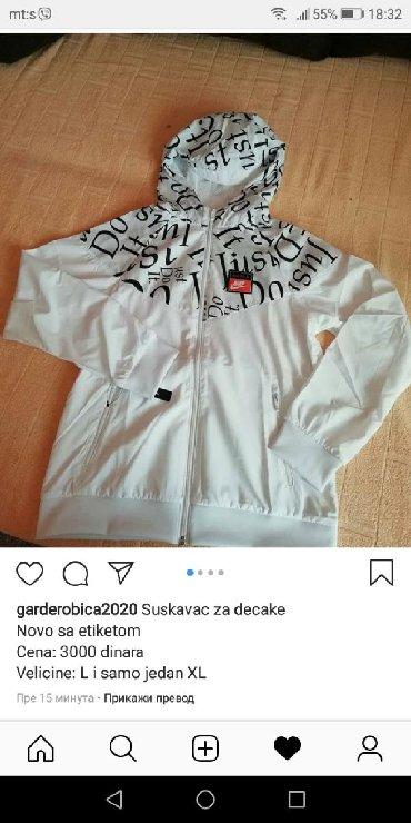 Šuškavac jaknica za decake - Kragujevac