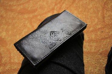 чёрная-сумка в Кыргызстан: Кошолек,клатч,на заказ. Натуральная кожа