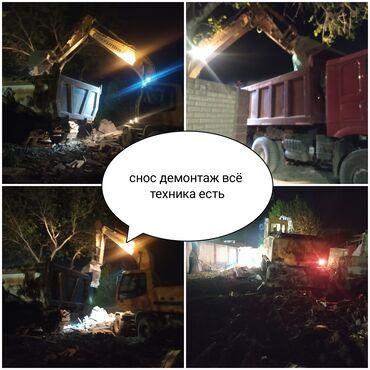 Услуги - Заречное: Демонтаж снос домов здания старой всё делаем всё техника есть звоните