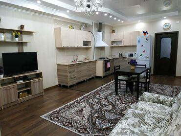 2 комнатные квартиры в бишкеке в Кыргызстан: Пара ищет пару для снятие 2-кв квартиры