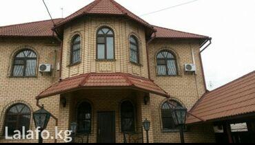 Продам Дом 380 кв. м, 7 комнат