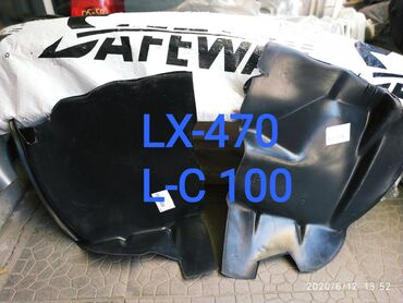 Защита противотуманок: LX-470.L-C 100. Всё есть в