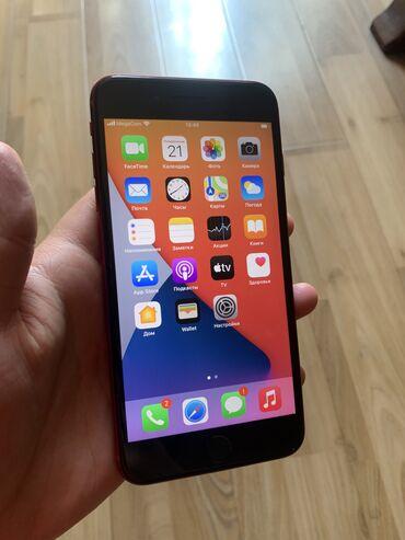 touch 6 в Кыргызстан: Б/У iPhone 6 128 ГБ Черный