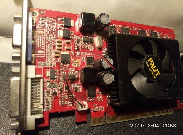 ss gueclndirici - Azərbaycan: GeForce® 210. 1 GB.128 BITЧастота GPU475 МГц Видеопамять1024 Мб Тип