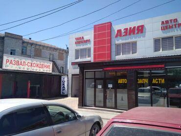 развал схождение в Кыргызстан: Трансмиссия | Регулярный осмотр автомобиля