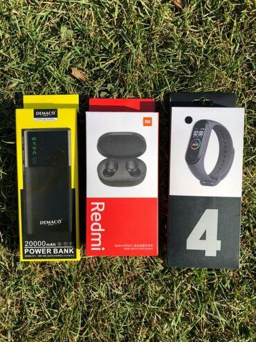 Мега акция 3 гаджета Redmi AirDots 2 + Smart Bracelet M4 + Power