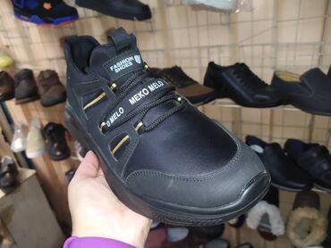 Кроссовки и спортивная обувь - Лебединовка: Мужские ботинки. Наш адрес Рынок Дордой Мир обуви 68 А Возможна беспла
