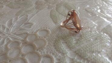 Личные вещи - Пригородное: Продаю красивое золотое кольцо 375 пробы, 19, 19.5 размера 5500
