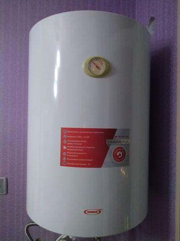 su qizdirici - Azərbaycan: Ariston Su Qizdirici Nova Tec firmasiUkrayna istehsali 80 litr 2016ci