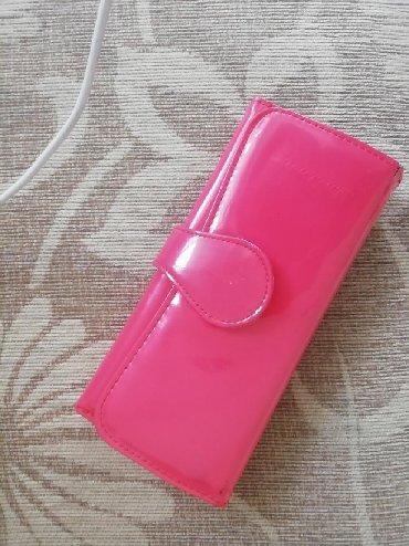 Ostalo | Zajecar: Roze novčanik
