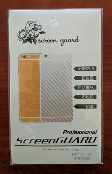 Qoruyucu üzlüklər - Azərbaycan: HTC U Ultra üçün arxa şəffaf vinil satılır
