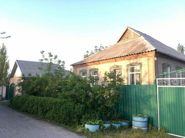 Информация о доме: Продается в Кант