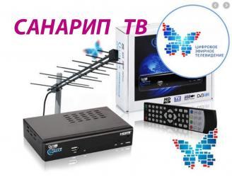 как установить санарип тв в Кыргызстан: Санарип ТВ. Установка антенн, настройка приставок и телевизоров на