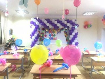 helium - Azərbaycan: Toxuma warlarin yiqilmasi. aciliwlar tedbirler toy niwan ad gunu meras