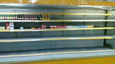 Bakı şəhərində magaza ucun soyuducu vitrinlerin istehsali. islenmis olanlarda var. qi