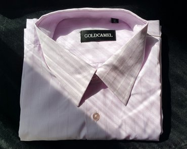 Рубашка мужская новая . размер ХL . в Кант
