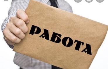 Работа за границей в Кыргызстан: Работа в город Пензу Сварщики Овощеводы!Работа в город Калуга!Оплата