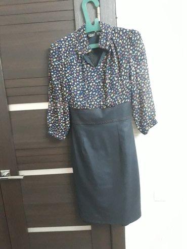 Платье турецское,покупалось за в Лебединовка