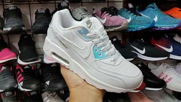 Ženska obuća   Sopot: Nike air max 2 bele zenske NOVO 36-41