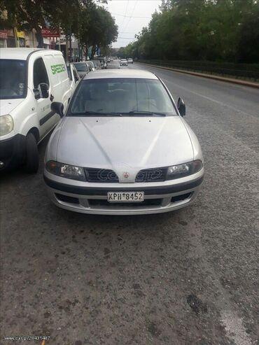 Mitsubishi Carisma 1.3 l. 2001 | 180000 km σε Athens
