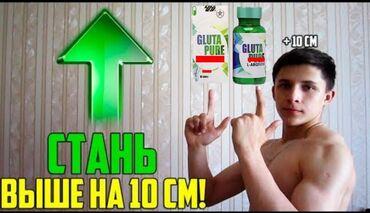 Другое - Таджикистан: Дар байни ҳамсолонатон ҚАДИ Шумо паст аст?Шумо аз паст будани ҚАДАТОН