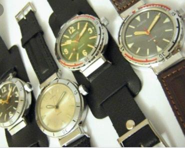 Мужские Классические Наручные часы в Бишкек
