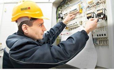 Требуется электрик. можно без опыта работы. в Бишкек