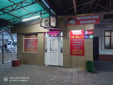 вызывные официанты бишкек in Кыргызстан | ОФИЦИАНТЫ: Официант. Западный (новый) автовокзал