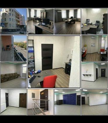 Продаю офисные помещение, 330м2, 4/4эт. в Бишкек