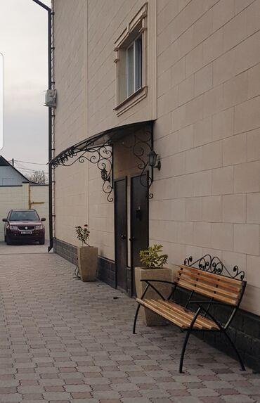 Продается квартира: 1 комната, 30 кв. м