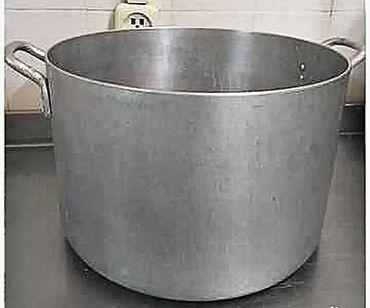 377 elan | MƏIŞƏT MƏHSULLARI: 50 litr dür alumin bak-qazan
