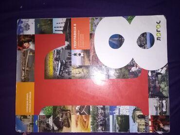 Knjige, časopisi, CD i DVD | Smederevska Palanka: Geografija-udžbenik za osmi razred osnovne škole. Izdavač-LOGOS