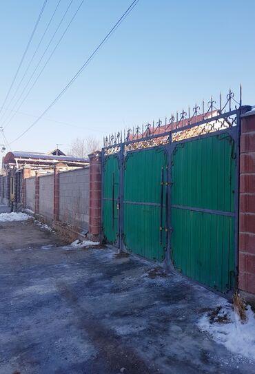 продам клексан в Кыргызстан: Продам Дом 5 кв. м, 8 комнат