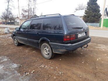 Volkswagen Passat 1.8 л. 1991 | 123456 км