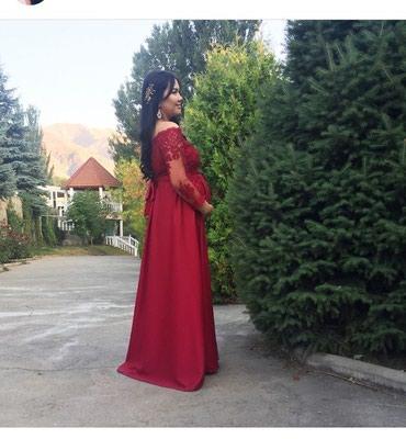 серьги золото 375 проба в Кыргызстан: Платье цвет Марсала, размер М-44,46 подойдет и для беременных цена