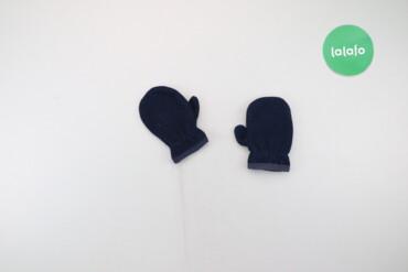 Дитячі рукавички однотонні   Довжина: 15 см Ширина: 10 см  Стан гарний