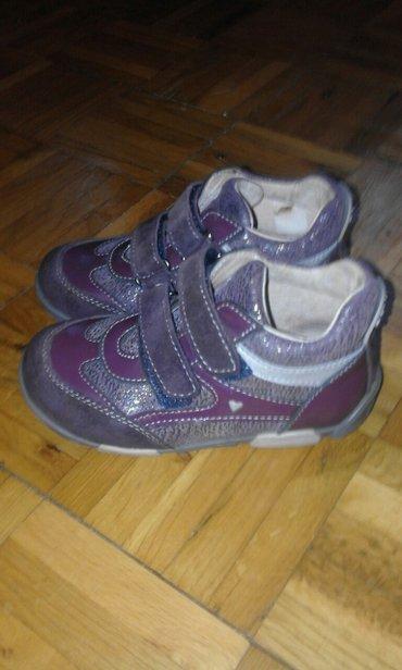 Ciciban cipelice nosene 2-3 puta.broj 26 - Pancevo - slika 2