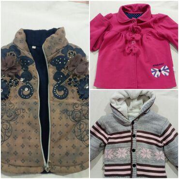 Продаю недорого детская одежда от1года до 3-4лет на девочку и мальчика