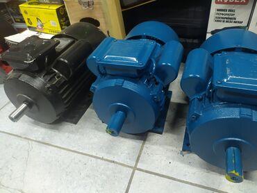 6980 объявлений: ДвигателиELGARСтрана производства