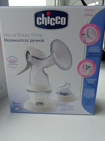 скороход доставка бишкек в Кыргызстан: Продается молокоотсос Chicco.Пользовались всего 1 раз, больше не