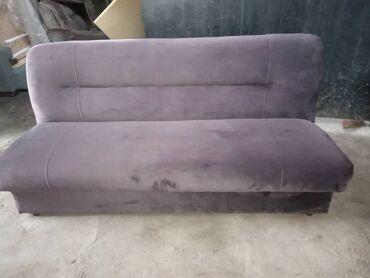 Другие услуги - Беловодское: Реставрация мягкой мебели замена обивочной ткани также наполнителя