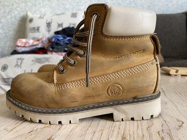 Детские зимние ботинки, Кожа и натуральный мех, размер 33