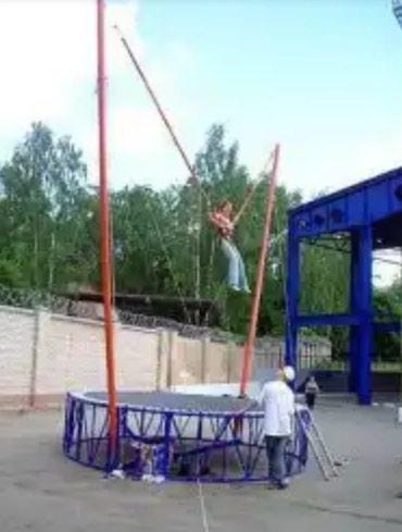 Продается батут-кузнечик. б/У. в Бишкек
