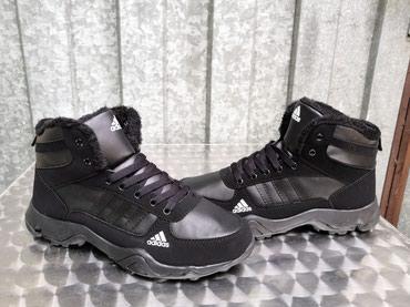 Adidas cipele - Srbija: Adidas AX Muske Cipele-41-46-Prelepe-NOVO-Postavljene Krznom Adidas po